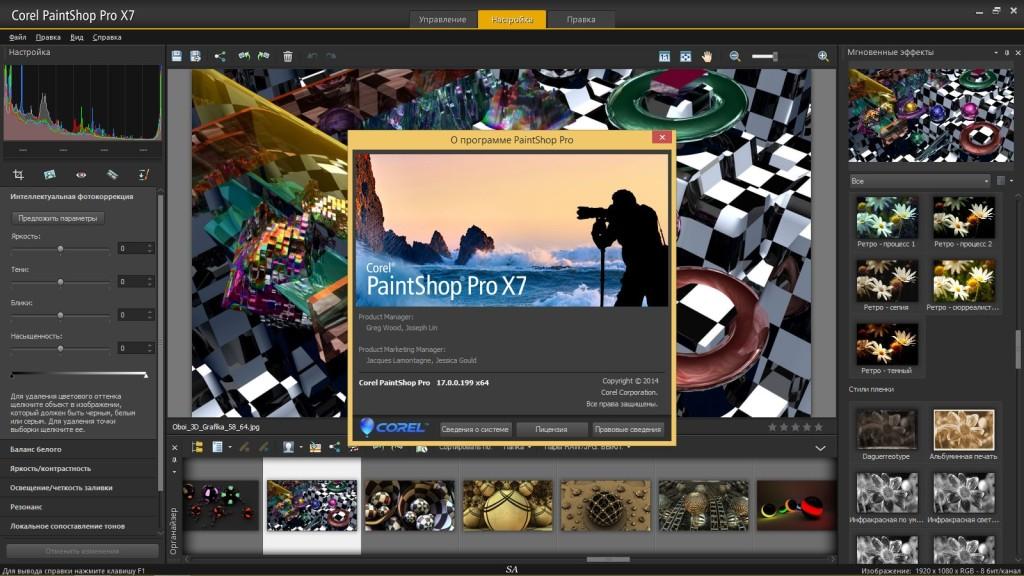 programe editare foto corel paintshop pro x7